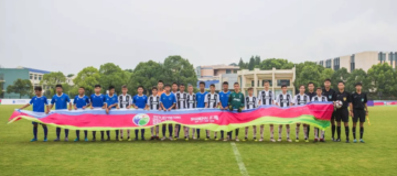 Juventus Under15 Youth International Challenge Cup