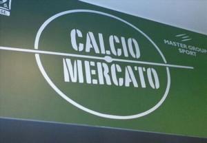 Calciomercato Juventus Giovanili con acquisti e cessioni