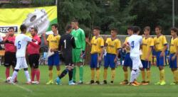 Juventus Under16
